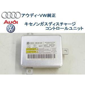 ▲40%引き Audi・VW純正 キセノンバラストコンピューター|jms-japan