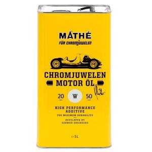MATHE Chromjuwelen クラシックカー専用 エンジンオイル 20W50 5L缶|jms-japan