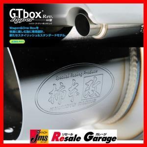 マフラー カキモト HYPER GT box Rev スズキ スイフト用 S41315 ドレスアップ 未使用 車用品 カー用品 アウトレット|jms-resalegarage-2