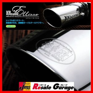 マフラー カキモト KRNOBLE エリッセ スバル レガシィ ツーリングワゴン用 B51320B ドレスアップ 未使用 車用品 カー用品 アウトレット|jms-resalegarage-2