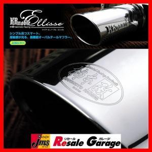 マフラー カキモト KRNOBLE エリッセ スズキ ワゴンR用 S52325A ドレスアップ 未使用 車用品 カー用品 アウトレット|jms-resalegarage-2