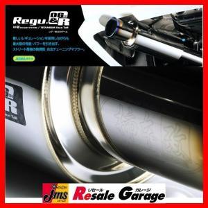 マフラー カキモト REGU.06+R スバル レガシィツーリングワゴン用 B21301 ドレスアップ 未使用 車用品 カー用品 アウトレット|jms-resalegarage-2