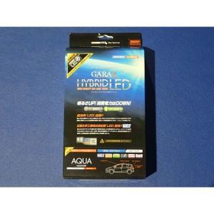ギャラクス LEDルームランプ H-AQ1L-10 ドレスアップ アウトレット 店頭展示品 未使用 ジェームス|jms-resalegarage-2