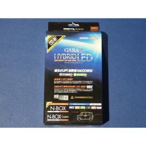 ギャラクス LEDルームランプ H-JF1L-10 ドレスアップ アウトレット 店頭展示品 未使用 ジェームス|jms-resalegarage-2