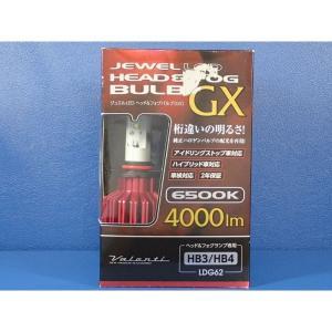 ヴァレンティ ヘッド&フォグバルブ GX LDG62 ドレスアップ ジェームス 中古|jms-resalegarage-2