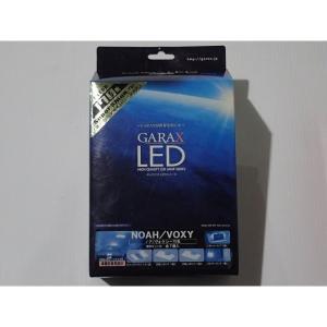 GARAX LED7テンセット NV7-101(ドレスアップ 未使用 ジェームス) 中古|jms-resalegarage-2