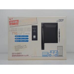 中古 JES セキュリティ MIRUMO REPORT MR-001 カー用品 未使用 ジェームス|jms-resalegarage-2
