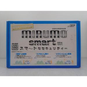 中古 JES セキュリティ MIRUMO SMART MS001 カー用品 未使用 ジェームス|jms-resalegarage-2