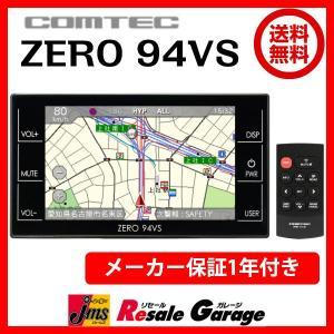 レーダー探知機  ZERO 94VS  ZERO94VSコム...