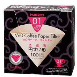 HARIO(ハリオ) V60 用ペーパーフィルター V01用 100枚 jn-online