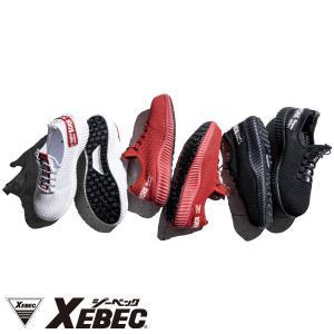 セフティシューズ 85412 ジーベック 靴 3色展開|jn-online