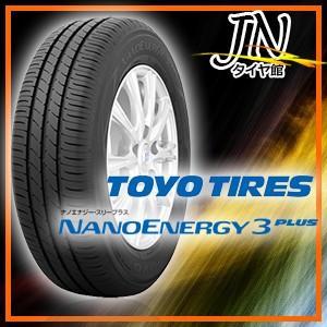 タイヤ サマータイヤ 195/60R16 89H トーヨータイヤ NANOENERGY 3 PLUS(ナノエナジー・スリープラス)  単品 (2本以上で送料無料)