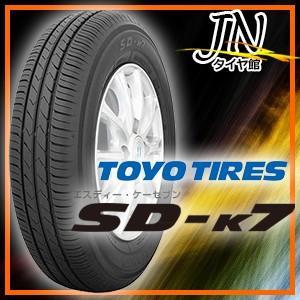 サマータイヤ 新品 155/70R13 75S TOYO TIRES SD-K7 単品 2本以上送料無料