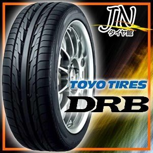 タイヤ サマータイヤ 205/55R16 トーヨータイヤ TOYO DRB 単品  2本以上で送料無...