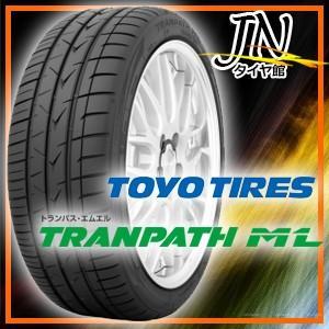 215/60R17 96H TOYO TIRES トーヨー TRANPATH mpZ 1本 17インチ 『2本以上で送料無料』 トランパスmpZ 単品 価格 タイヤ サマータイヤ
