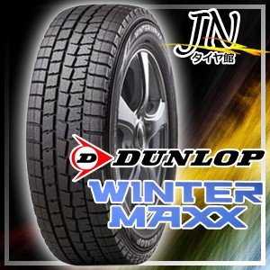 DUNLOP WINTER MAXX01 WM01 195/...