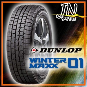 【2016年以降製造品】 DUNLOP WINTER MAXX01 WM01 145/80R13 7...