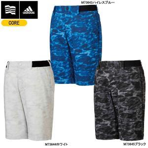 【先行予約】【2018 S/S】 アディダス メンズ JP CP メランジパターン ショートパンツ CCO33 (Men's) adidas jngolf2010