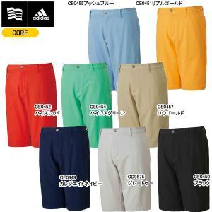 【先行予約】【2018 S/S】 アディダス メンズ CP ソリッド ULTIMATE365 ショートパンツ DRF03 (Men's) short pants adidas jngolf2010