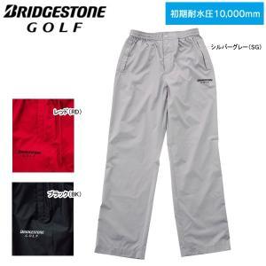 【17年継続モデル】ブリヂストンゴルフ メンズ  レインパンツ 85G42 (Men's) BRIDGESTONE GOLF|jngolf2010