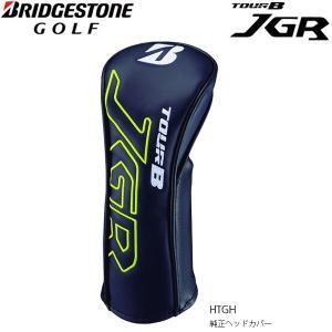 【17年モデル】ブリヂストンゴルフ ツアーB JGR [ユーティリティ専用] ヘッドカバー HTGH (Men's) BRIDGESTONE GOLF TOUR-B|jngolf2010