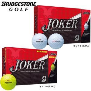 【15年モデル】ブリヂストンゴルフ ジョーカー ゴルフボール 1ダース(12球) JOKER BRIDGESTONE GOLF|jngolf2010