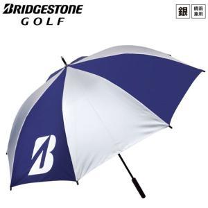 【17年SSモデル】ブリヂストンゴルフ ゴルフ銀傘  UMG74  (アンブレラ)  BRIDGESTONE TOUR B|jngolf2010