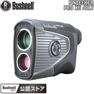 【19年モデル】ブッシュネル ピンシーカー プロ XE ジョルト (距離・起伏計測器) バイブレーシ...