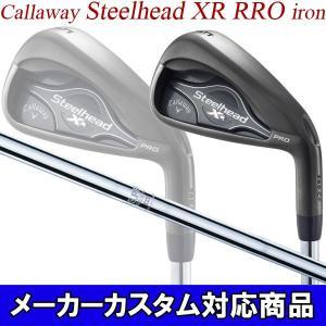 【特注】【17年モデル】 キャロウェイ スチールヘッド XR PRO アイアン 6本セット(#5-9,PW) [NSプロ 950GH] スチールシャフト Callaway Steelhead|jngolf2010