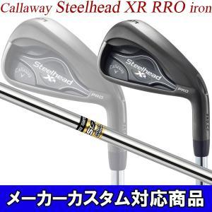 【特注】【17年モデル】 キャロウェイ スチールヘッド XR PRO アイアン 6本セット(#5-9,PW) [GS85/95] スチールシャフト Callaway Steelhead|jngolf2010