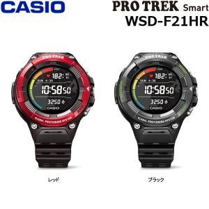♪【19年モデル】カシオ プロトレック スマート WSD-F21HR 光学式センサー (心拍計測機能...