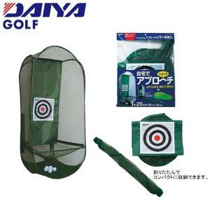 【17年継続モデル】ダイヤ ゴルフ アプローチ445 TR-445 練習器 DAIYA GOLF|jngolf2010