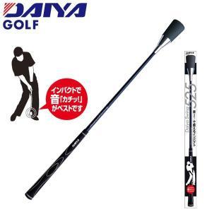 【17年継続モデル】ダイヤ ゴルフ スイング525 TR-525 練習器 DAIYA GOLF|jngolf2010