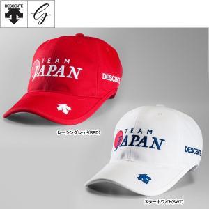 【17年SSモデル】デサントゴルフ メンズ チームジャパン キャップ JMDGM0497S (Men's) TEAM JAPAN DESCENTE GOLF|jngolf2010