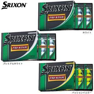 【オウンネーム】【2014年モデル】スリクソン ゴルフボール TRI-STAR 1ダース(12球) トライスター SRIXON DUNLOP ダンロップ