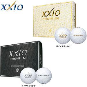【18年モデル】 ゼクシオ プレミアム ゴルフボール 1ダース (12球)  XXIO PREMIUM  DUNLOP  ダンロップ