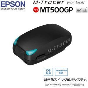 エプソン 最先端スイング計測器 エム トレーサー MT500GP EPSON M-Tracer for golf|jngolf2010