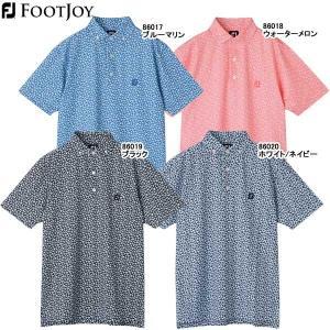 [メンズ] フローラルプリント ボタンダウンライルシャツ ※JAPANモデル(USではありません) ...