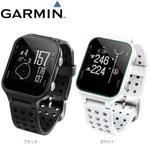 【16年モデル】 ガーミン アプローチS20J ゴルフナビ 高感度GPS (ウォッチタイプ) GARMIN Approach S20J|jngolf2010