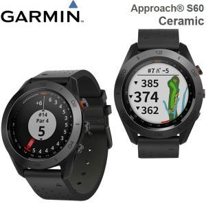 【17年モデル】 ガーミン アプローチS60プレミアム  ゴルフナビ 高感度GPS (ウォッチタイプ) GARMIN Approach S60 Premium|jngolf2010
