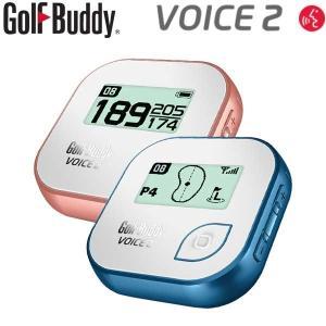 【16年モデル】 ゴルフバディ ボイス2 音声+液晶ディスプレーGPSゴルフナビ Golf Buddy VOICE2