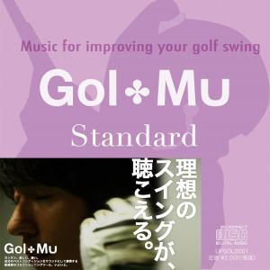 【山田パター工房推奨】Gol-Mu(ゴルミュー) スタンダード スイングリズム練習器|jngolf2010