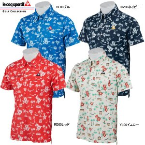 半袖シャツ 上品なアロハをイメージしたボタンダウンシャツは、ヤシの木や花、乗り物などに加えさり気なく...