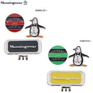 [メンズ] ダブルクリップマーカー 新しく登場のダブルクリップマーカー。ペンギン型とボーダーデザイン...