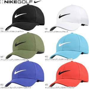 【17年モデル】ナイキゴルフ メンズ  レガシー 91 パーフォレイト アジャスタブル ゴルフキャップ  856831 (Men's) NIKE GOLF|jngolf2010