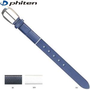【17年モデル】ファイテン メンズ ベルト GP-16 (Men's)  アクアチタン技術搭載ベルト Phiten (ディンプル柄)|jngolf2010