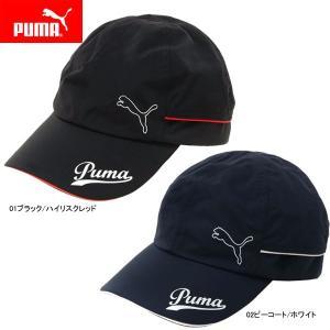 【2016年モデル】プーマ ゴルフ レインキャップ 866409 (ユニセックス)  PUMA GOLF