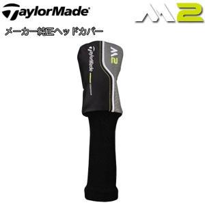 【純正ヘッドカバー】【17年モデル】 テーラーメイド M2 レスキュー (ユーティリティ)専用 ヘッドカバー  (Men's) TaylorMade|jngolf2010
