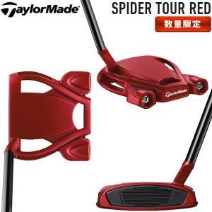 【数量限定】【17年モデル】 テーラーメイド スパイダー ツアー レッド パター (ネオマレット型)  Taylor Made SPIDER TOUR RED jngolf2010
