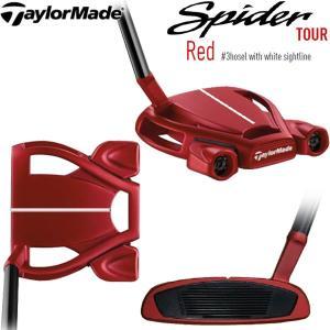 【17年モデル】 テーラーメイド スパイダー ツアー レッド パター (ネオマレット型)  Taylor Made SPIDER TOUR RED jngolf2010